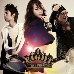 8Eight - The First