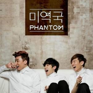 20120806_phantom_seaweedsoup