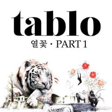 tablo 1st album