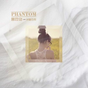 phantom come as you are