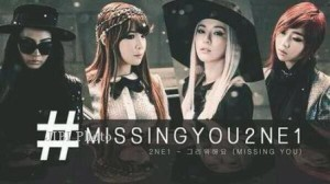 2ne1-Missing-You-soompi.com_