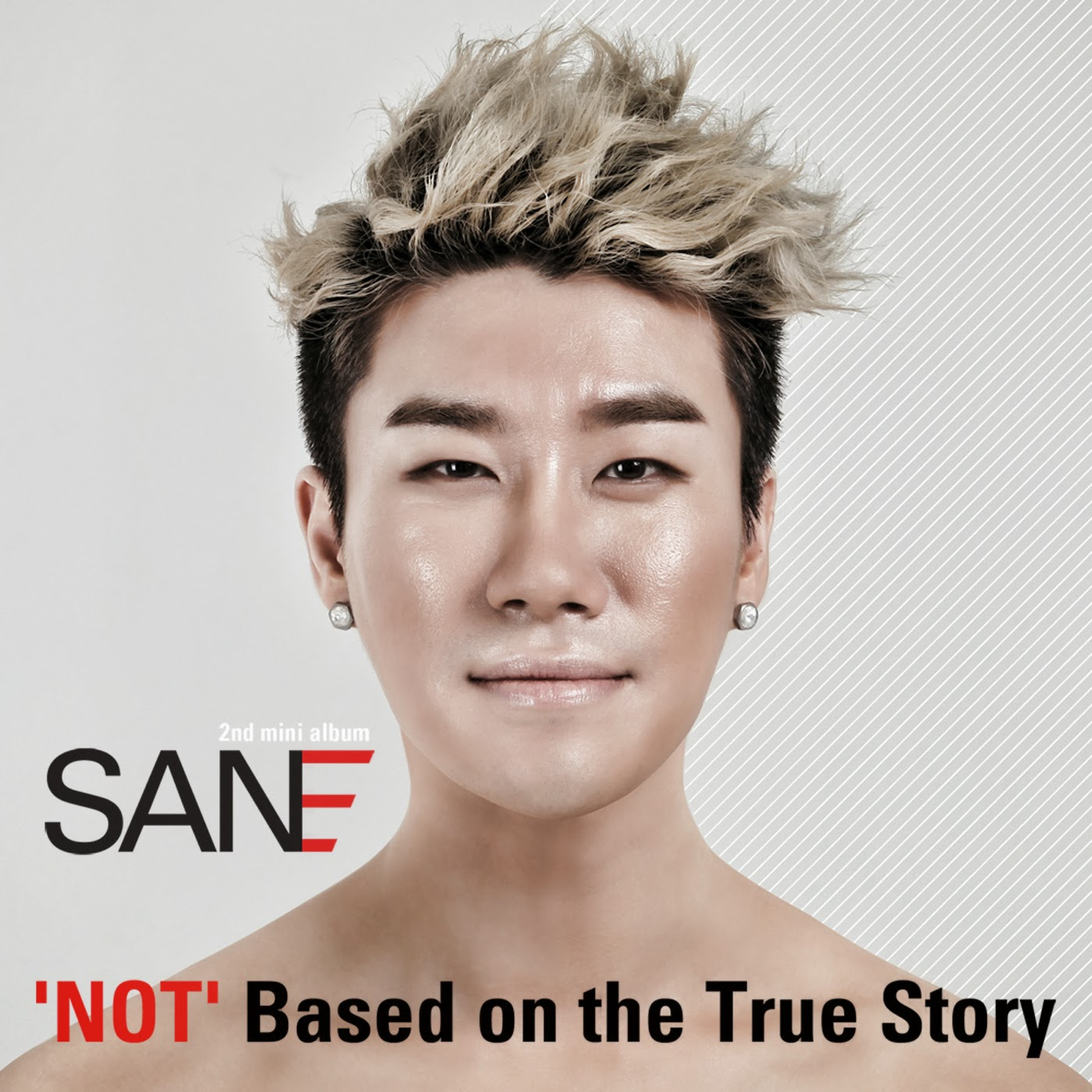 산이 (San-E) ft. Sanchez of PHANTOM – 이별 식탁 (Break Up Table) Lyrics ...