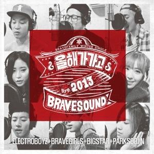 electroboyz + sujin + brave girls