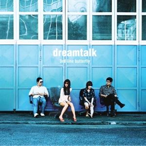3rd-line-butterfly-dreamtalk