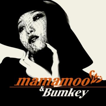 mamamoo don't be happy