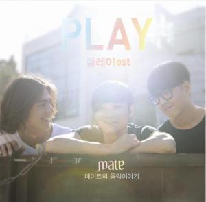 9720-play-f1x6