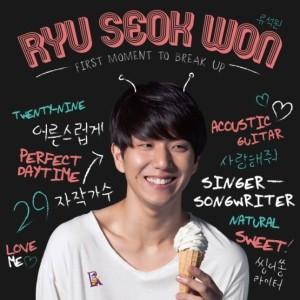 ryu seok won