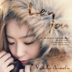 vanilla acoustic1
