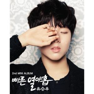 yooseungwoo