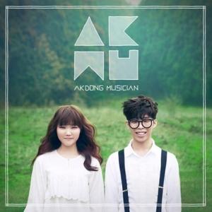 akdong-musician-a