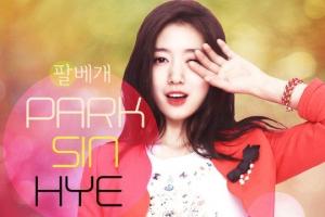 Park-Shin-Hye-Single-2