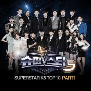 superstar-k5-first