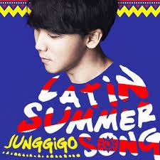 junggigo summer