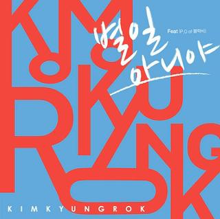 kim kyung rok