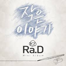 ra.d small story