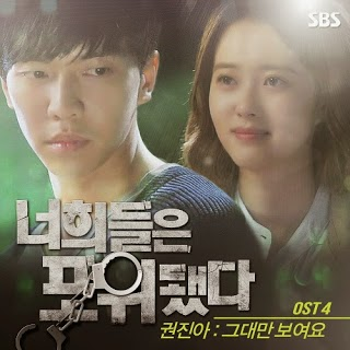 [OST] Kwon Jin Ah – You're All Surrounded OST Part.4