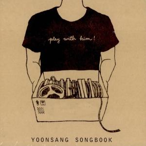 yoon-sang-song-book-play-with-him-2cd-4