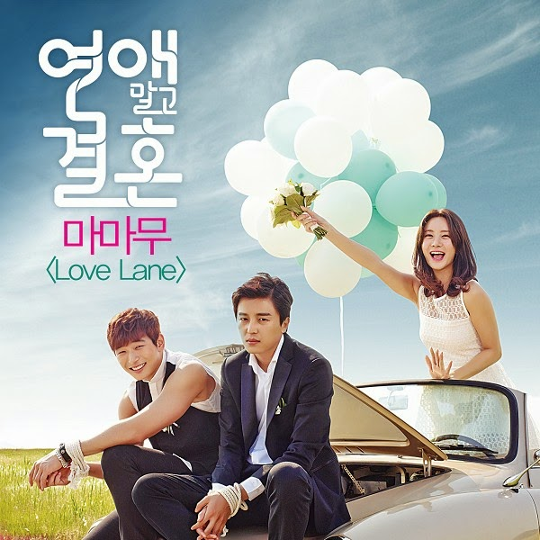 Download Single Han Groo Marriage Not Dating OST